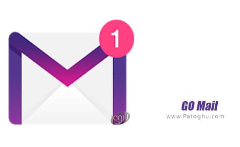 دانلود GO Mail برای اندروید