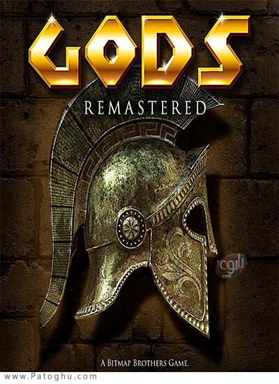 دانلود GODS Remastered برای ویندوز