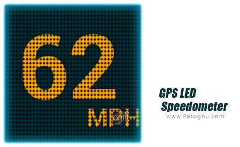 دانلود GPS LED Speedometer برای اندروید
