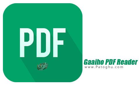 دانلود Gaaiho PDF Reader برای اندروید