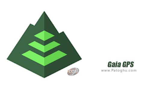 دانلود Gaia GPS: Hiking, Hunting Maps برای اندروید