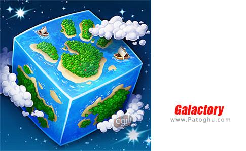 دانلود Galactory برای اندروید