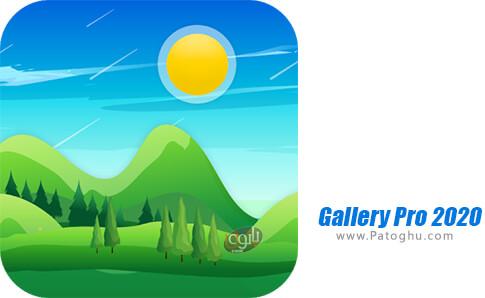 دانلود Gallery Pro 2020 برای اندروید