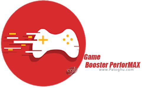 دانلود Game Booster PerforMAX برای اندروید
