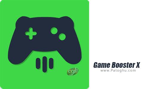 دانلود Game Booster X برای اندروید