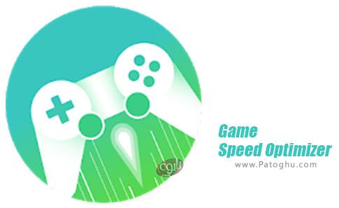 دانلود Game Speed Optimizer برای اندروید