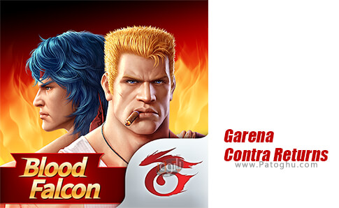 دانلود Garena Contra Return برای اندروید