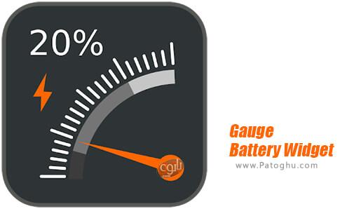 دانلود Gauge Battery Widget برای اندروید