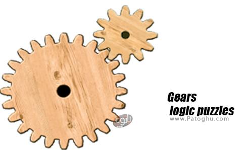 دانلود Gears logic puzzles برای اندروید