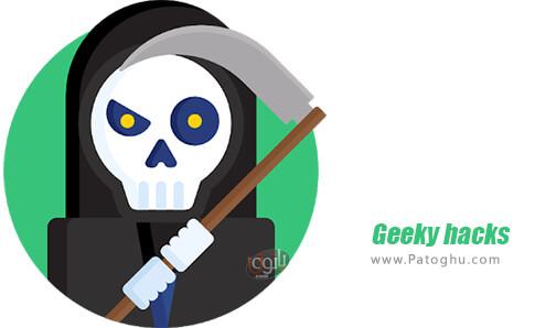 دانلود Geeky hacks برای اندروید