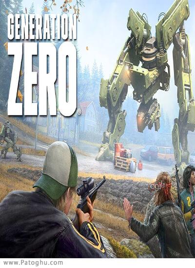 دانلود Generation Zero برای ویندوز