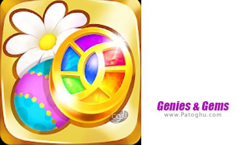 دانلود Genies & Gems برای اندروید
