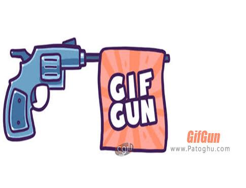 دانلود GifGun برای ویندوز