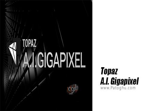 دانلود Gigapixel برای ویندوز