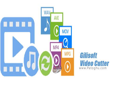 دانلود Gilisoft Video Cutter برای ویندوز