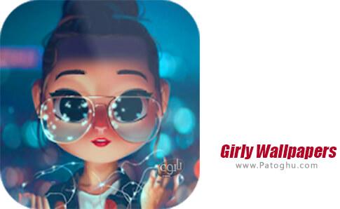 دانلود Girly Wallpapers برای اندروید