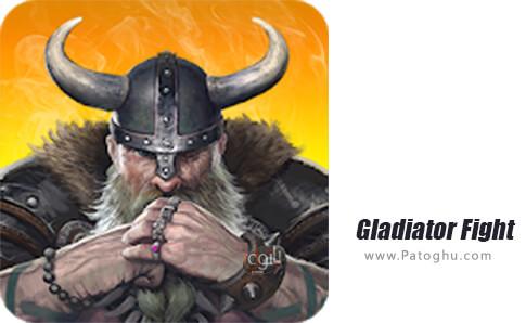 دانلود Gladiator Fight برای اندروید