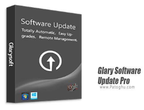 دانلود Glary Software Update برای ویندوز