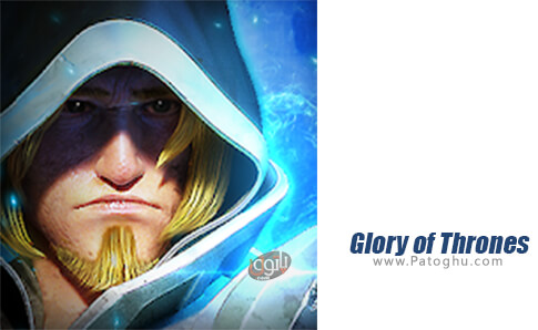 دانلود Glory of Thrones برای اندروید
