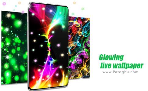 دانلود Glowing live wallpaper برای اندروید