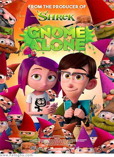 دانلود Gnome Alone