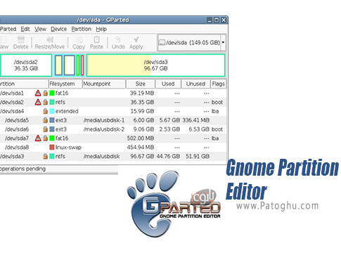 دانلود Gnome Partition Editor برای ویندوز