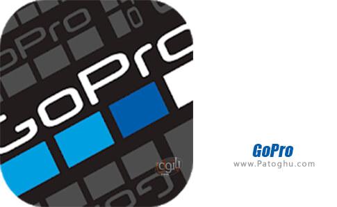 دانلود GoPro برای اندروید