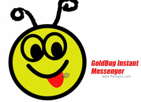 دانلود GoldBug Instant Messenger برای ویندوز