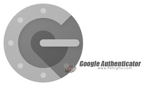 دانلود Google Authenticator برای اندروید