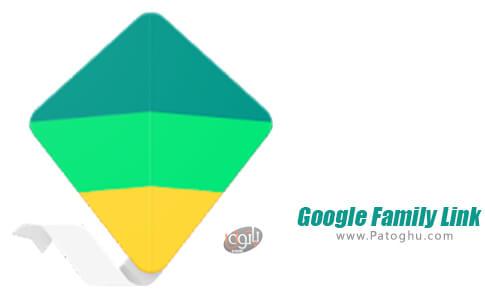دانلود Google Family Link برای اندروید