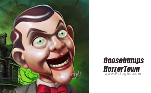 دانلود Goosebumps HorrorTown برای اندروید
