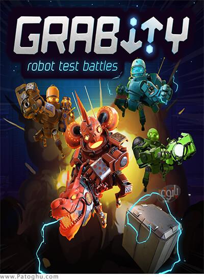 دانلود Grabity برای کامپیوتر