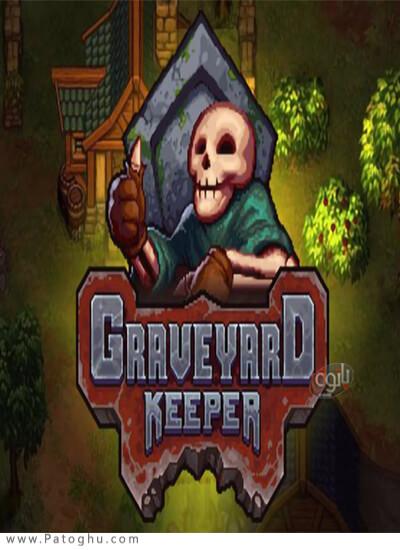 دانلود Graveyard Keeper برای ویندوز