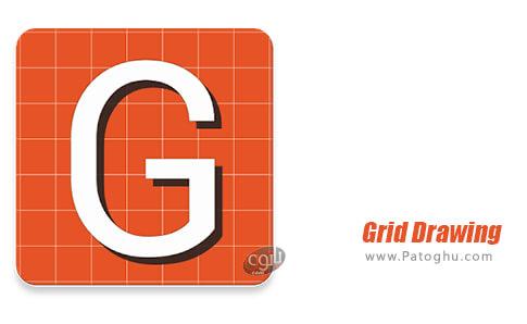 دانلود Grid Drawing برای اندروید