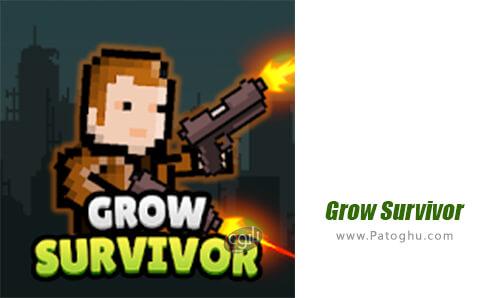 دانلود Grow Survivor برای اندروید