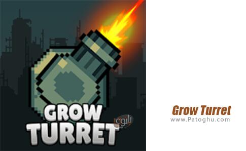 دانلود Grow Turret برای اندروید
