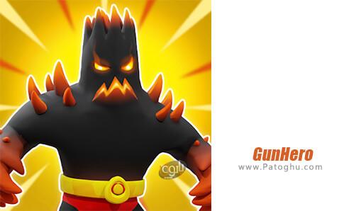 دانلود GunHero برای اندروید