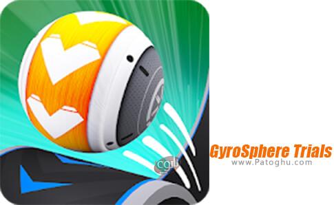 دانلود GyroSphere Trial برای اندروید