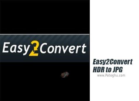 دانلود Easy2Convert HDR to JPG برای ویندوز