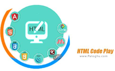 دانلود HTML Code Play برای اندروید