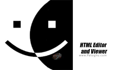 دانلود HTML Editor and Viewer برای اندروید