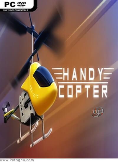 دانلود HandyCopter برای ویندوز