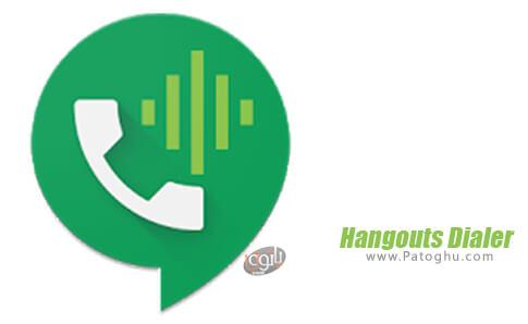 دانلود Hangouts Dialer برای اندروید