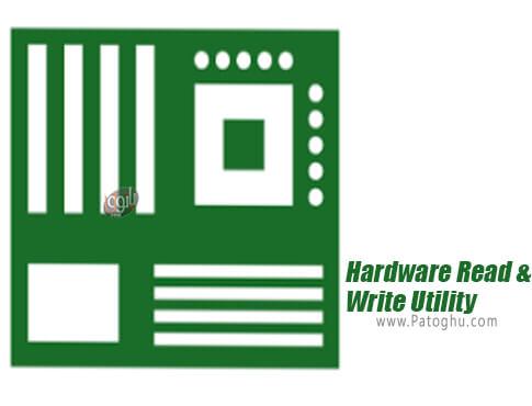 دانلود Hardware Read Write Utility برای ویندوز