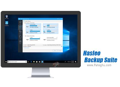 دانلود Hasleo Backup Suite برای ویندوز