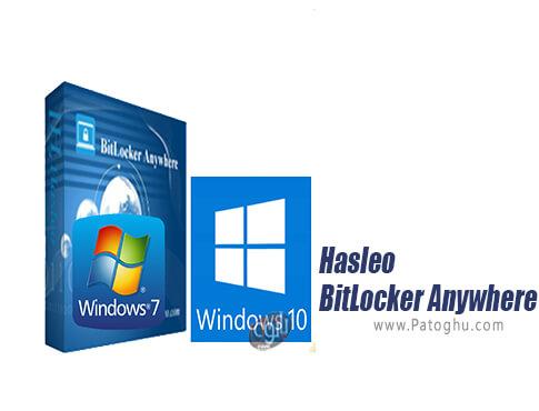 دانلود Hasleo BitLocker Anywhere برای ویندوز