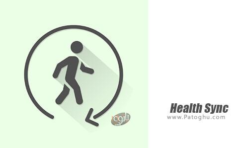 دانلود Health Sync برای اندروید