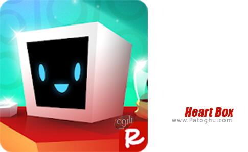 دانلود Heart Box برای اندروید