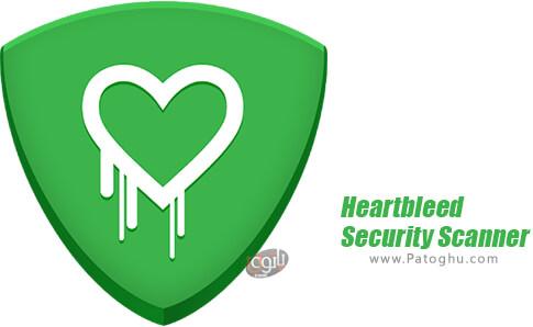 دانلود Heartbleed Security Scanner برای اندروید