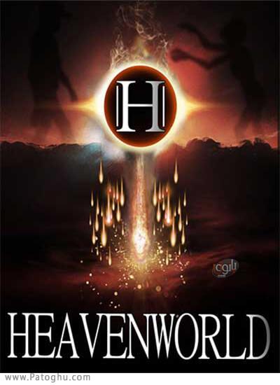 دانلود Heavenworld برای ویندوز